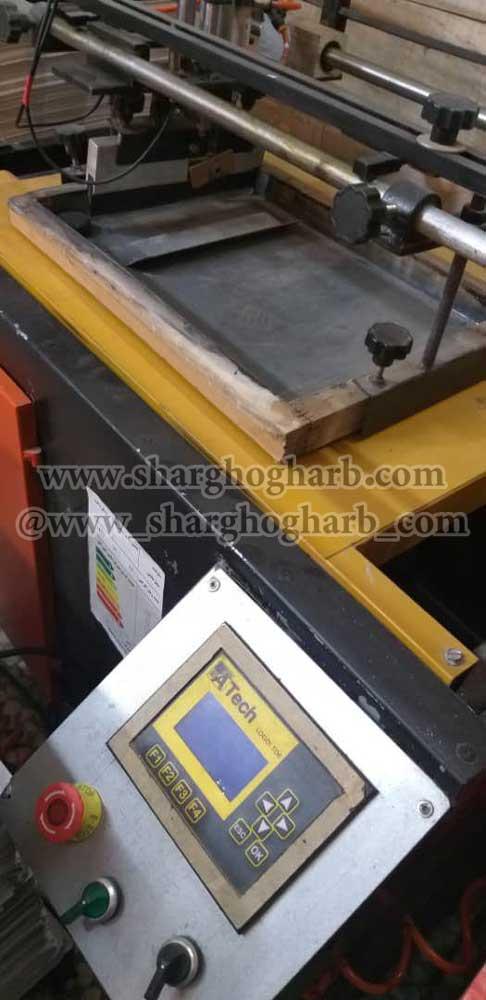 فروش دستگاه چاپ سیلک در تهران