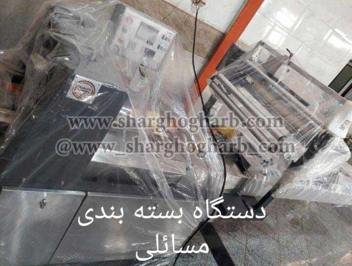 فروش دستگاه بسته بندی پیلوپک در نزدیک تهران