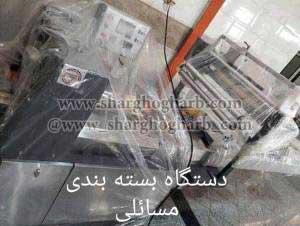 فروش دستگاه بسته بندی پیلوپک در استان قم