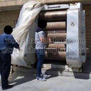 فروش والس 5 توپ شکلات در استان سمنان