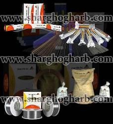 تأمین انواع الکترود و سیم های جوشکاری