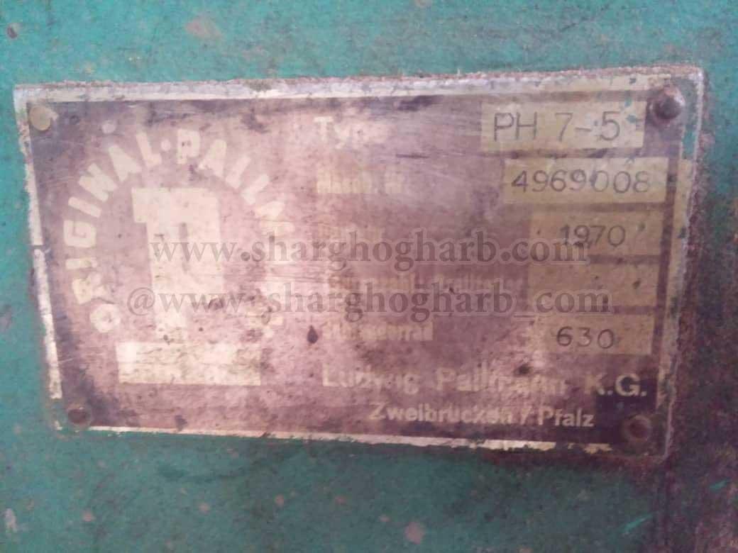 فروش دستگاه چیپر چوب در اردبیل