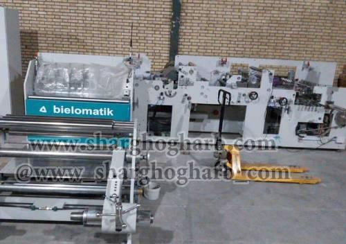 فروش خط برش کاغذ A4 آلمانی در تهران