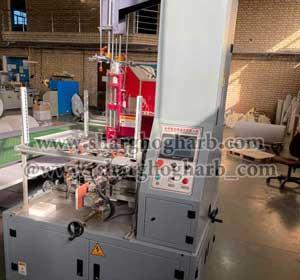 فروش خط تولید جعبه سازی هاردباکس در مشهد