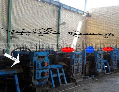 فروش خط تولید میلگرد کانینیوس در تهران