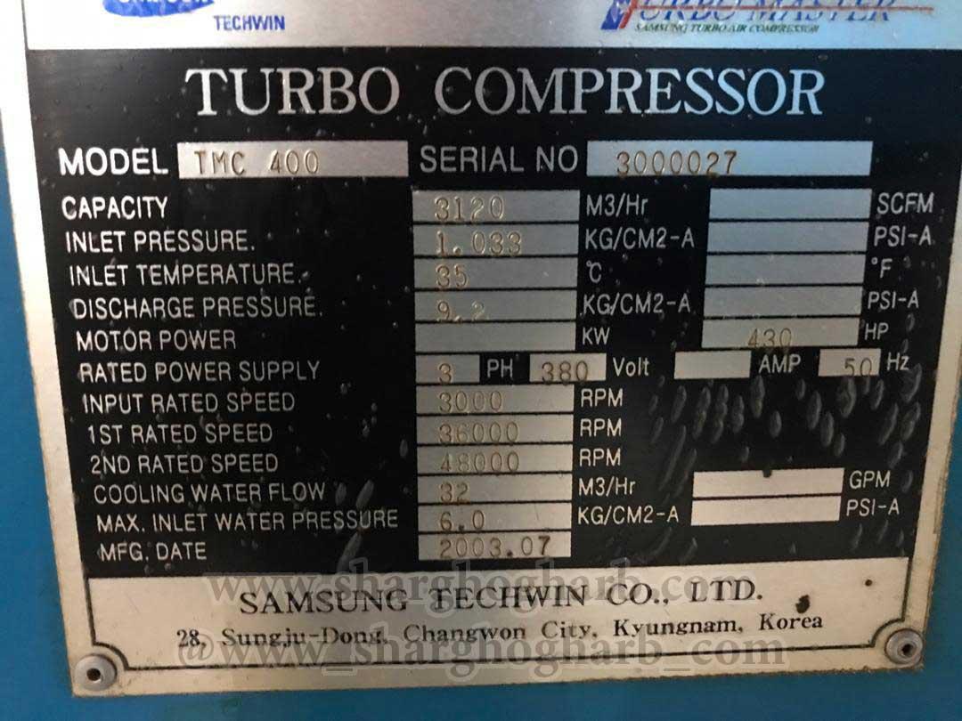 فروش یک دستگاه کمپرسور سانتریفیوژ سامسونگ در تهران