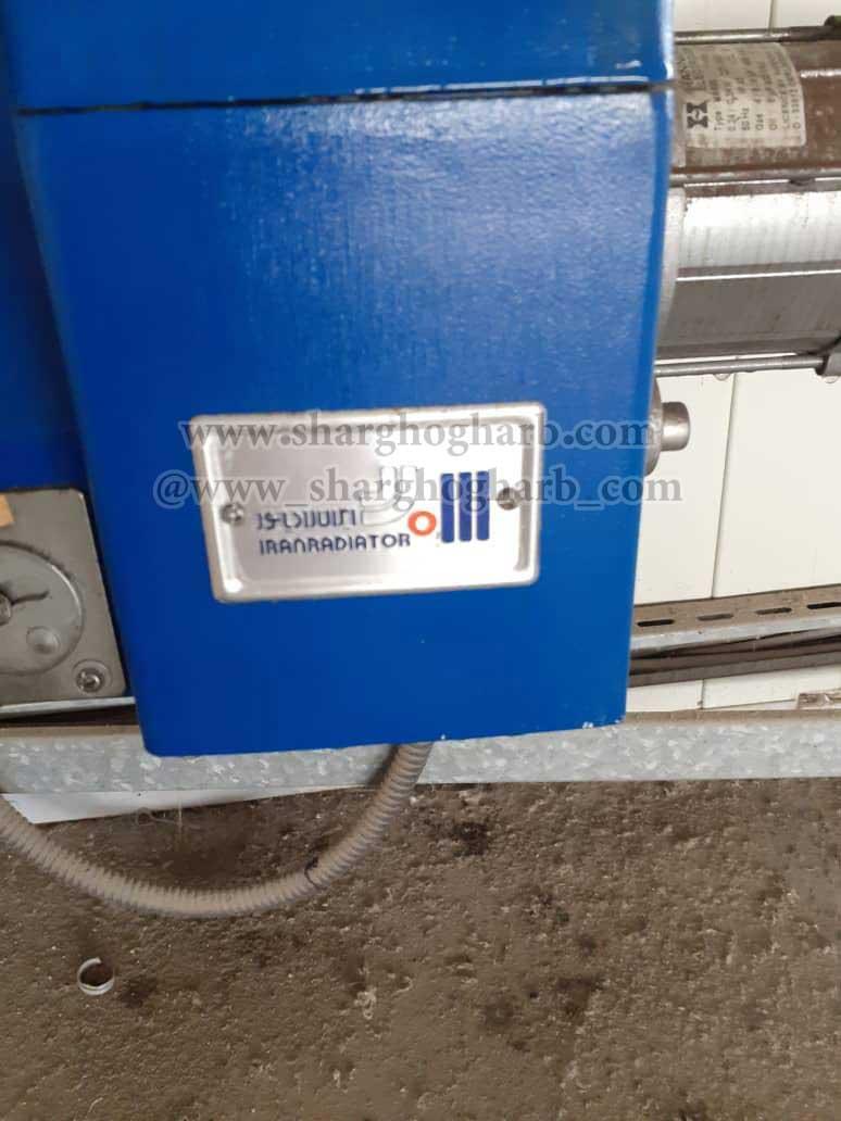 فروش دستگاه خشک کن