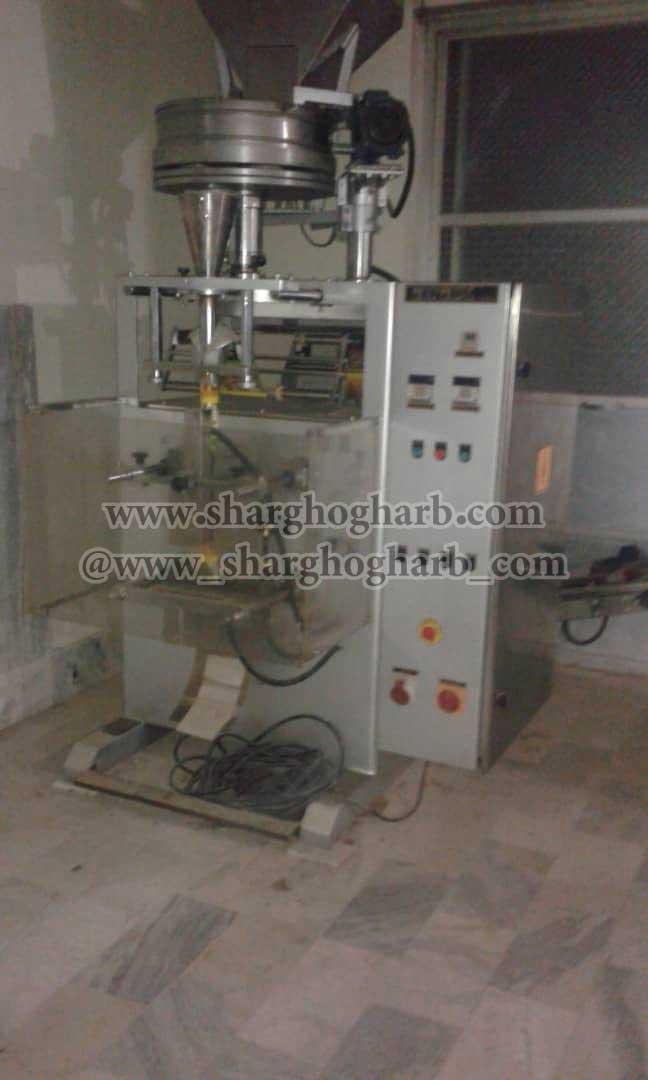 اجاره سالن تولید اسمارتیز در استان البرز