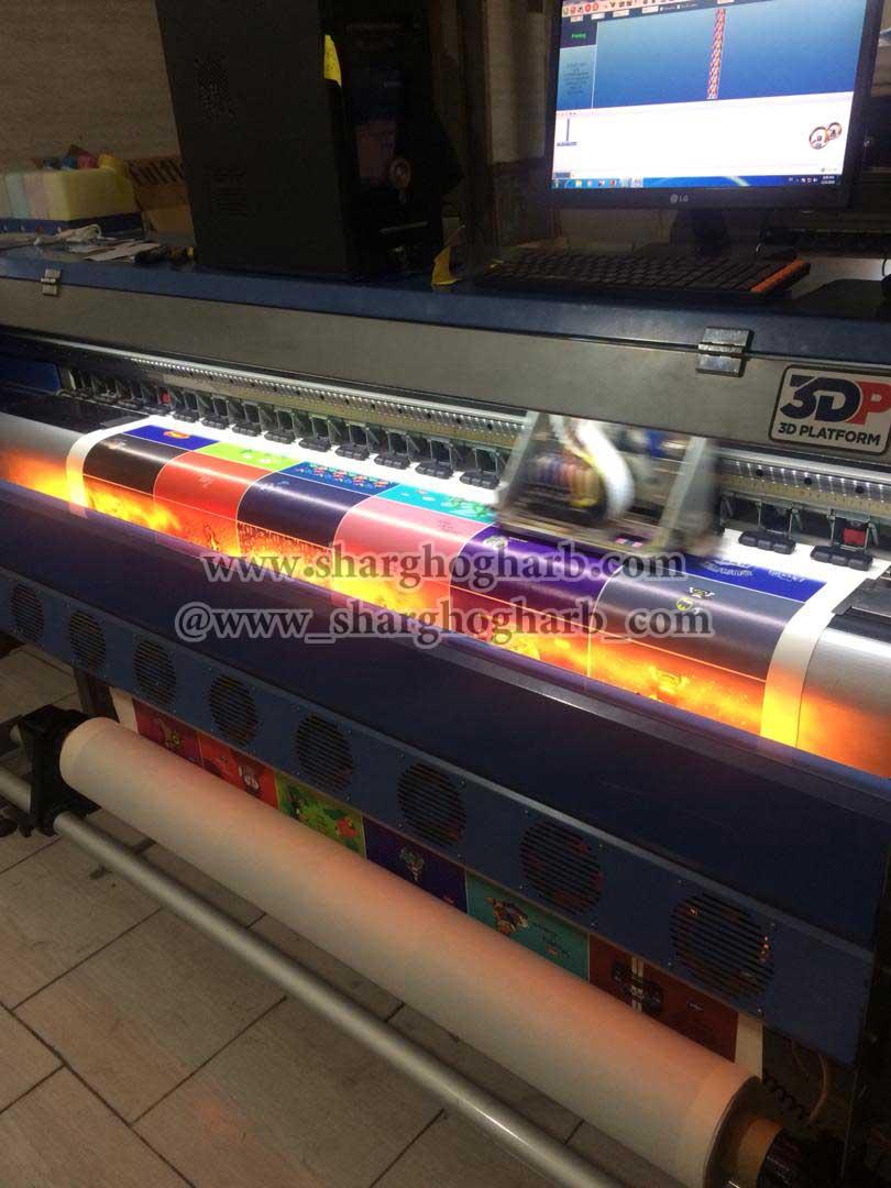 فروش دستگاه چاپ اکو سالونت در تهران