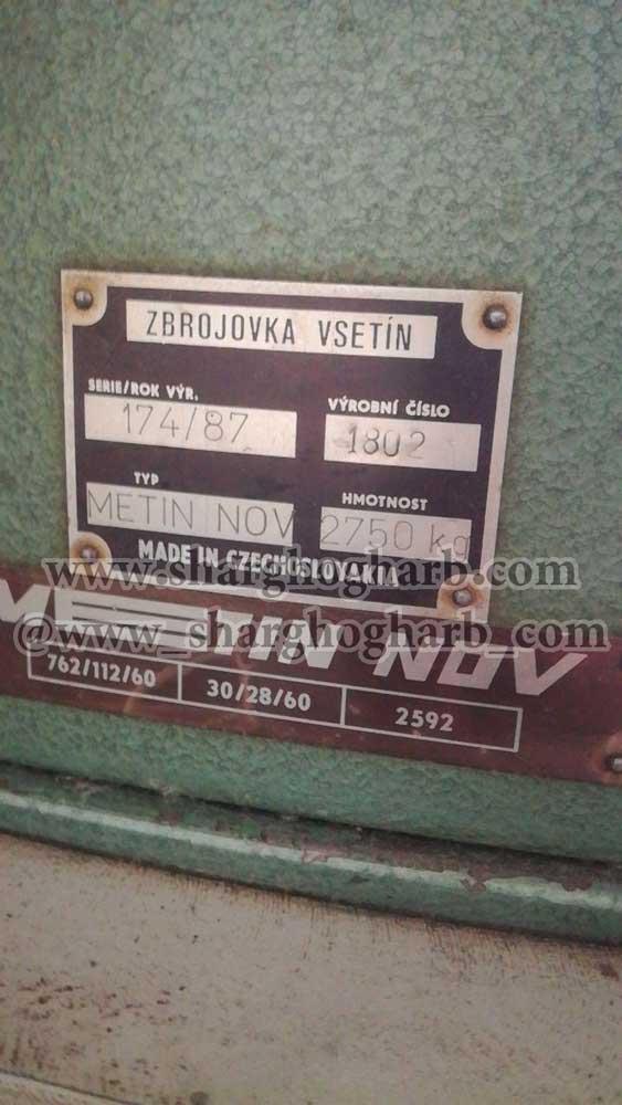 فروش دو ماشین گردباف متینوف در استان تهران