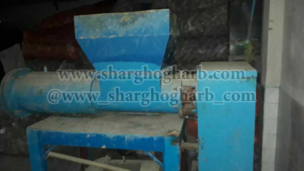 فروش خط تولید صابون خشک در استان ایلام