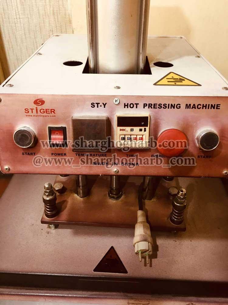 فروش دستگاه چاپ ترانسفر در تهران