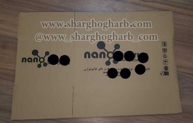 فروش تعدادی کارتن 5 لایه در استان البرز