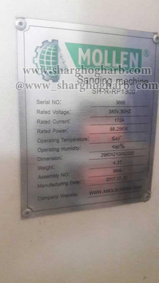 فروش یک دستگاه سندینگ ورق ام دی اف در استان آذربایجان شرقی
