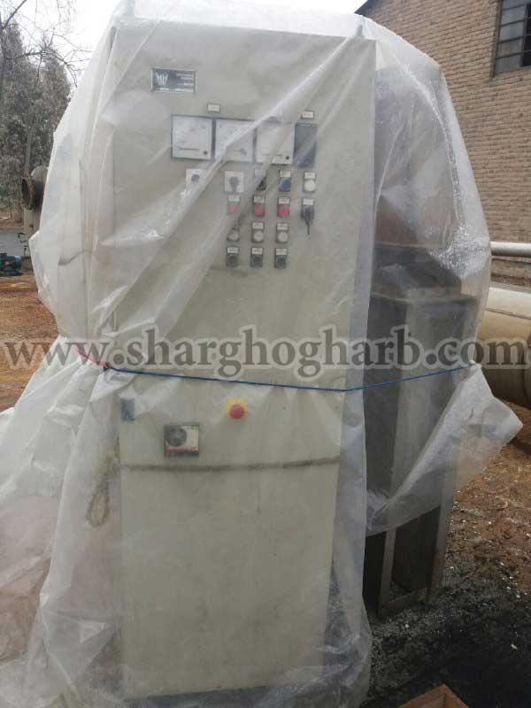 فروش دستگاههای صنایع شیمیایی