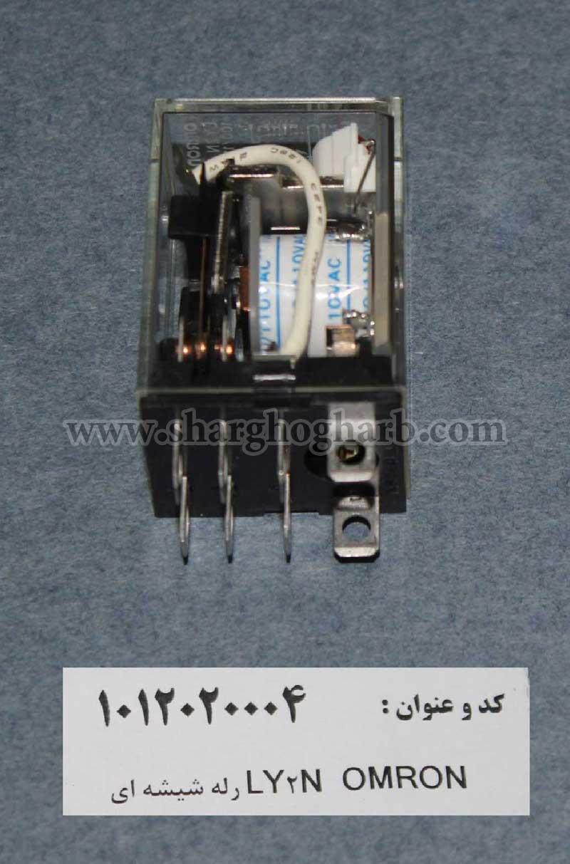فروش قطعات الکترونیکی و مکانیکی
